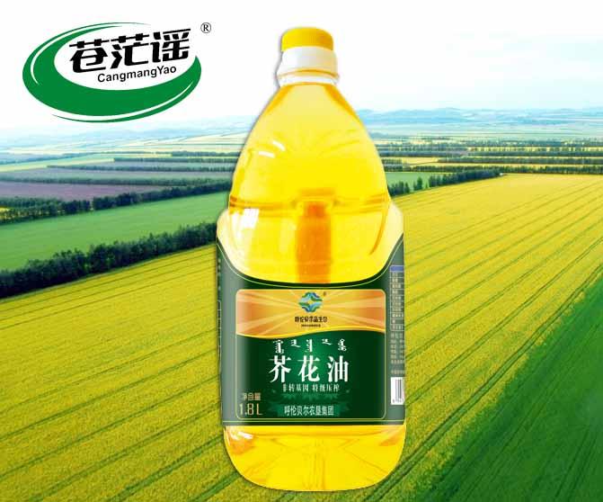 8l--食用油哪种好|中国食用油信息